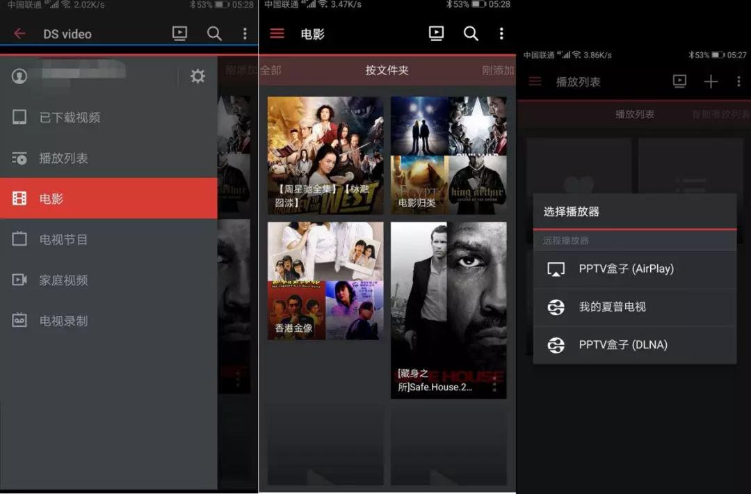 群晖NAS技术支持 - 买群晖NAS找广州天翱信息科技有限公司
